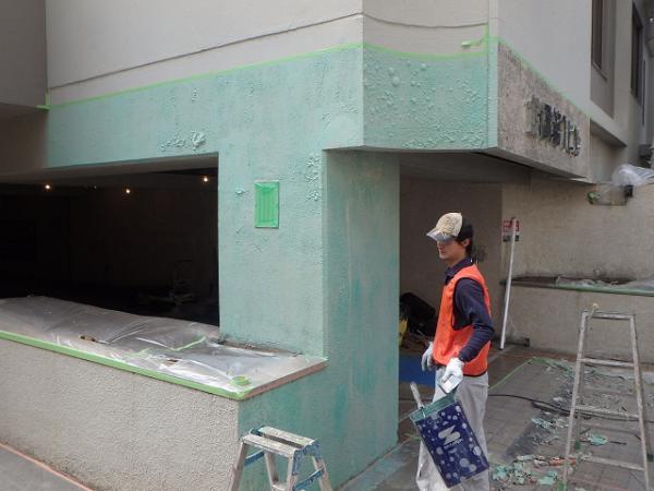 (3)エントランス外壁塗装剥離