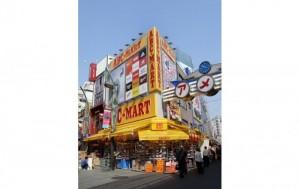 【ABCマート本店様】台東区上野