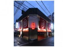 新宿区/ホテルS