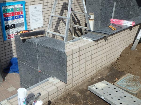 (10)花壇側石貼り工事 (1)