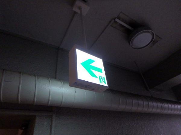 (13).共用廊下照明器具交換2