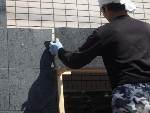 (13)正面側石貼り工事 (1)