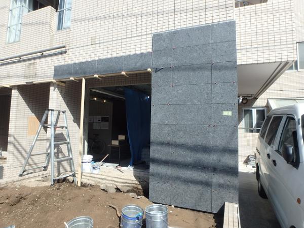 (15)正面側石貼り工事 (3)