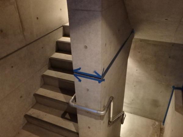 (3) 階段シーリング養生