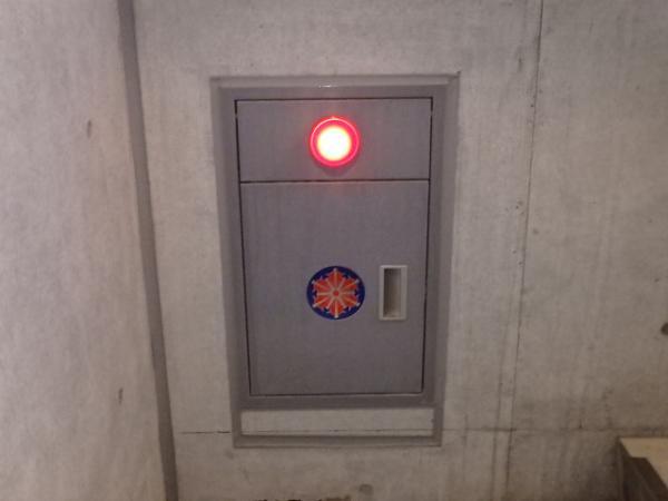 (5) 消火器ボックス廻りシーリング打設1