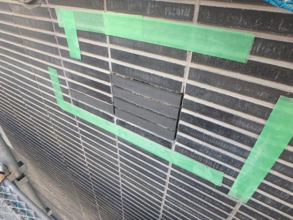 (15) 外壁タイル貼替え