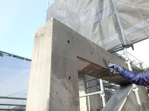 (8) 外壁下地補修1