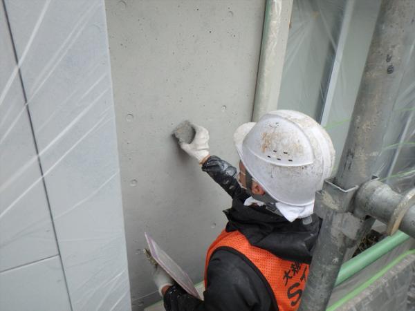 (12) ベランダ壁面塗装仕上げ
