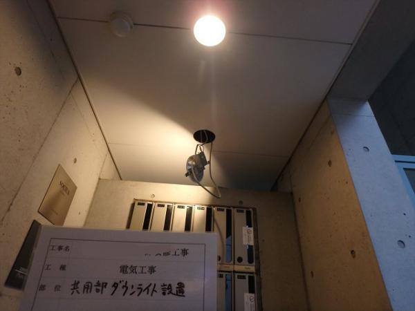 (4)エントランスダウンライト新設