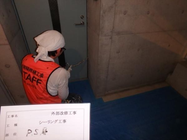 (5)鉄部扉シーリング工事1