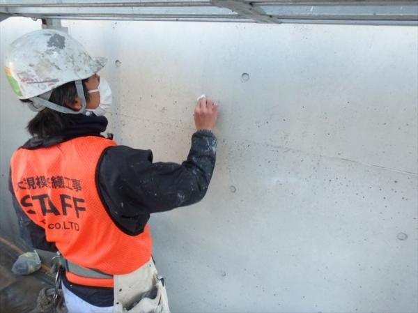 (3)外壁グラデーション塗装