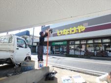 8.地下駐車場スロープ安全ミラー設置工事