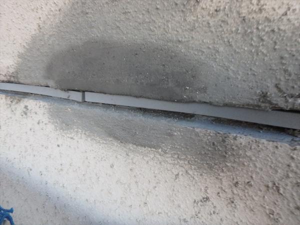 (14)外壁補修