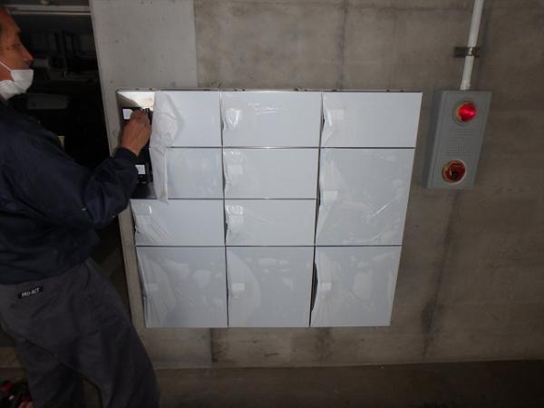 (5)宅配BOX設置工事2