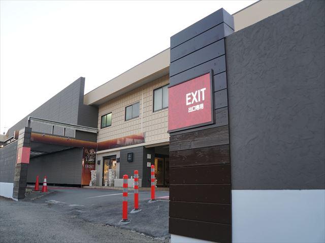 3.東門拡張工事完了