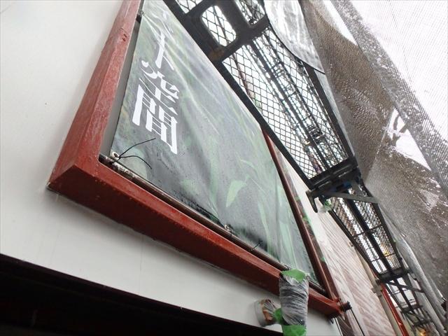 9.場内自立塔懸垂幕設置