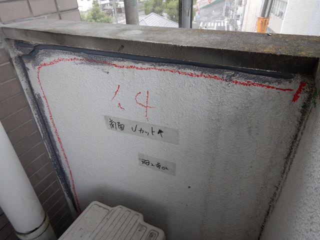 2.外壁塗装面下地補修2