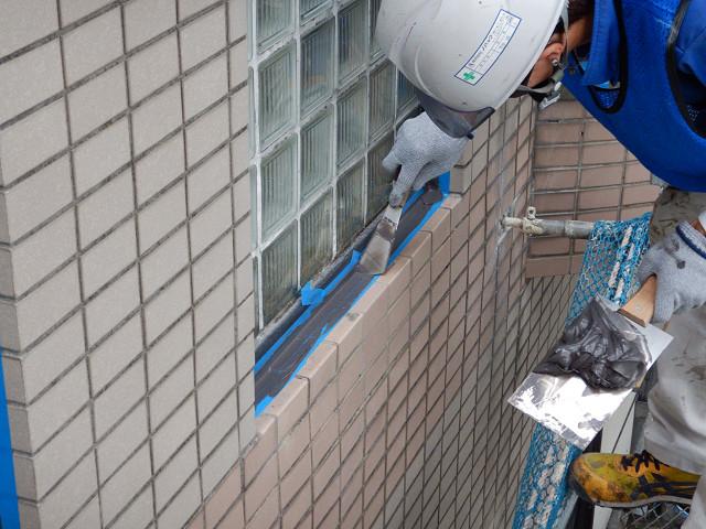7.ガラスブロック周りシーリング打ち替え
